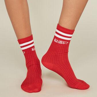 Asobimiz red socks red.