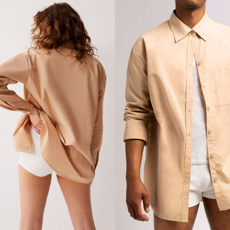 рубашка унисекс - бежевый;